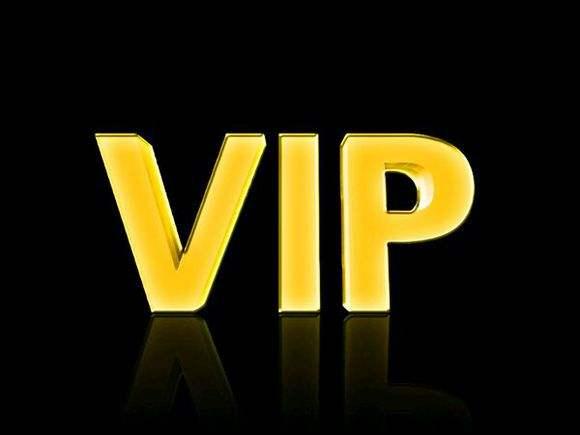 腾讯视频VIP会员--季卡