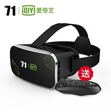 i71爱奇艺3代VR-MAX3蓝光VR眼镜
