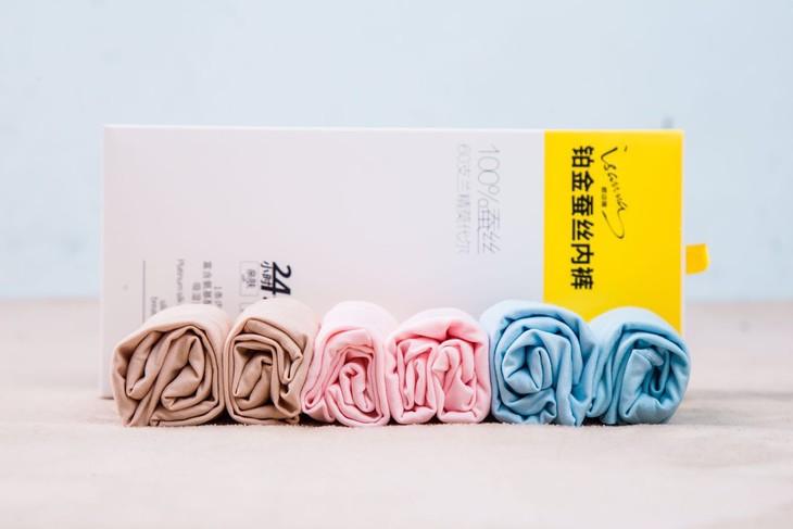 【6条装】樱姿娜铂金蚕丝内裤 6A级蚕丝材质  包邮