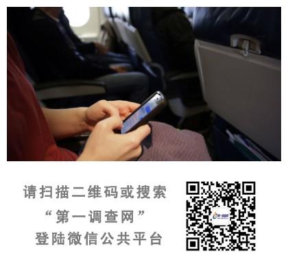 飞机上可以玩手机了,你怎么看?