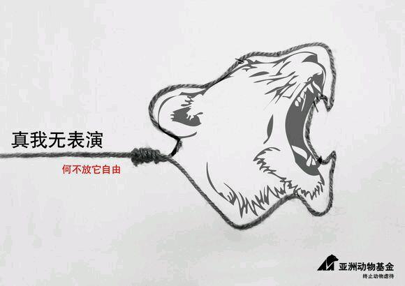 简笔画 手绘 线稿 580_410